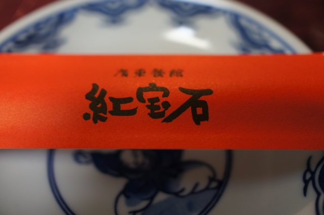 s-DSC00428.jpg